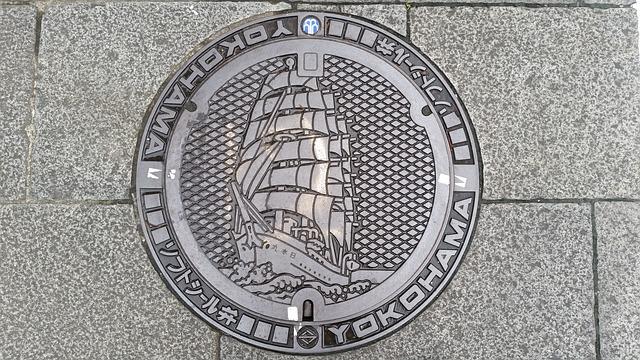 横浜 街コン